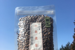 2019年産 新茶【三重県 熊野産】自然栽培 六条麦茶(150g)×3個セット