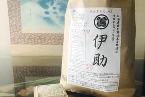 新潟県産、無農薬、無化学肥料米!昔ながらのコシヒカリ『伊助』(5㎏)