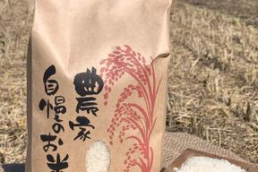 自然栽培のもち米(きぬはなもち)2㎏