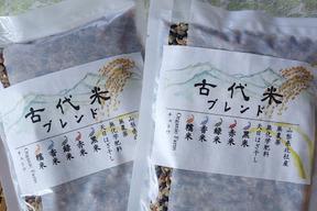 【古代米ブレンド2袋セット】 赤・黒・緑・香・糯米入り