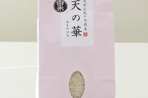 2018年産「天の華」白米3kg