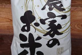 【玄米1kg 】大分県産 無農薬栽培〈ひとめぼれ〉