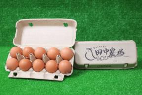 【埼玉県産】宝玉卵(紅玉10個入×3パック)