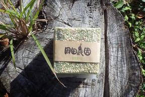緑米 玄米 新米 300g