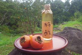 柿酢   2個セット