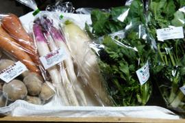 旬のお野菜詰め合わせBOX  Mサイズ /基本の5品 + 2品