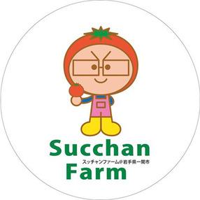 "Succhan Farm ""スッチャンファーム"""