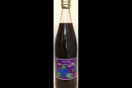 ブルーベリー果汁飲料(ブルーベリーの恵み)