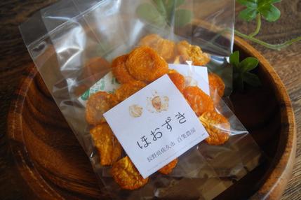 【食べる宝石】ドライオレンジチェリー(食用ほおずき)10g×3袋セット