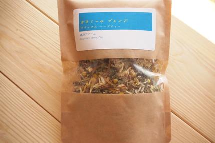 自家栽培ハーブを100%使用のハーブティー「カモミールブレンド 」