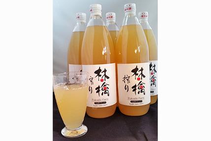 特別価格!無添加5品種ブレンド*りんごジュース 3本セット【青森県産】