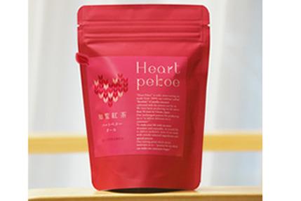 知覧紅茶《Heart pekoe》ハートペコー オール[3g×18P]