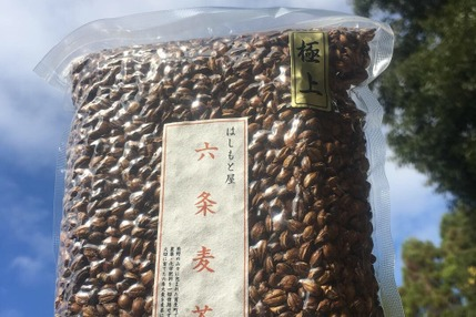 2019年産 【三重県 熊野産】自然栽培 六条麦茶(300g)