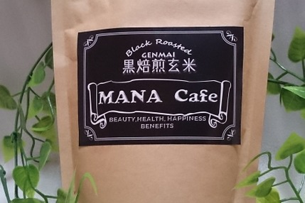 黒焙煎玄米 MANA CAFE(ドリップタイプ)300g