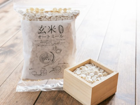 自然栽培米シリアル*玄米オートミール(5個セット)