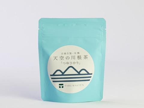 【シングルオリジン】有機茶 川根茶 つゆひかり(内容量: 50g)