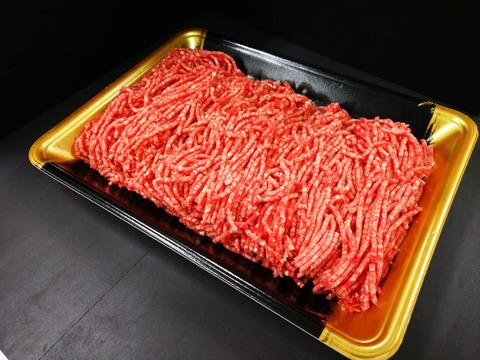 和牛100%ハンバーグが作れる!さつま福永牛ミンチ肉(500g)