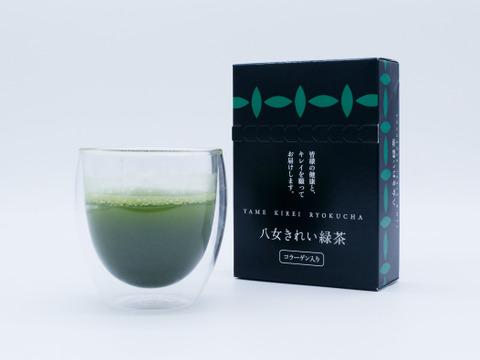 【コラーゲン入り】八女きれい緑茶 スティックタイプ