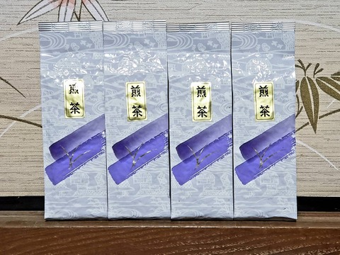 【家庭用のお茶】煎茶(一番茶100%)×4 袋【レターパック発送】