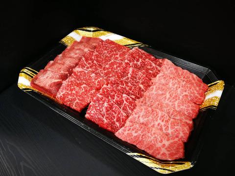【初回限定BOX】肉ソムリエが厳選したさつま福永牛A5ランク黒毛和牛焼肉食べ比べセット(上カルビ100g&カルビ100g&赤身100g)