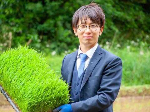 【幻の米!?】新米!令和2年産 多古米コシヒカリ【玄米】10㎏