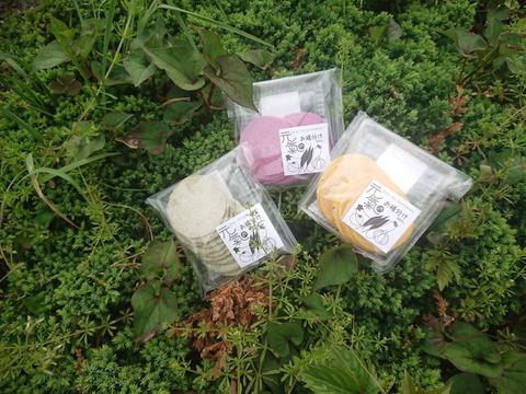 【今だけ200円引】メール便でお届け お野菜せんべい 3種類