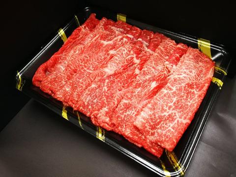 さつま福永牛A5ランク黒毛和牛すき焼き肉【赤身】(400g)