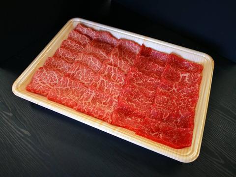 肉ソムリエが厳選したさつま福永牛A5ランク黒毛和牛焼肉【赤身】(400g)【熨斗付き】