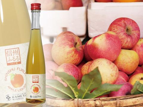 【信州産果実】日本酒ベースのリキュール 信州ふるる りんご酒 300ml