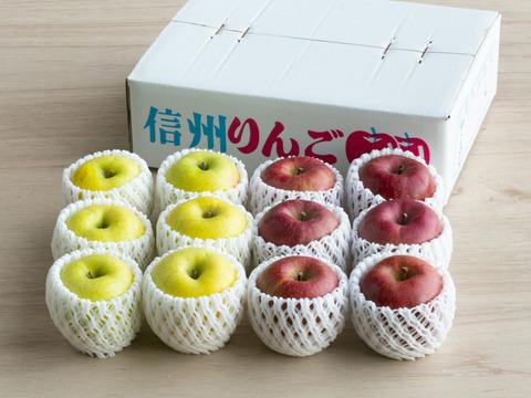 シャキッと甘い!信州りんご2種【大玉8~9個】スイート or ゴールドどっちが好き!?【ご家庭用】