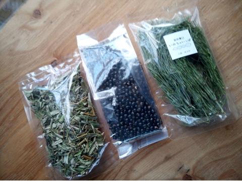 【北海道産】和のお茶3点セット!希少な黒千石茶・ヨモギ茶・スギナ茶