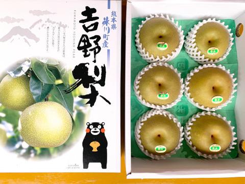 熊本県産 幸水 2kg(梨)