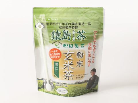 【実質送料無料3袋セット】猿島茶 粉末玄米茶 40g【お菓子にも!】