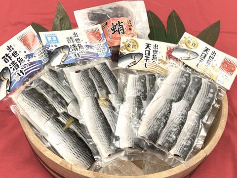 【初回限定BOX】藍の恵みセット(こはだ天日干し2・こはだ酢漬け2・タコ柔らか煮1)
