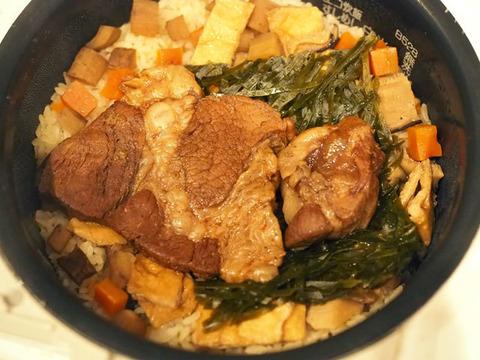 恵美の育てた牛さんのお肉と岩手こだわり食材達の炊き込みごはん2個セット
