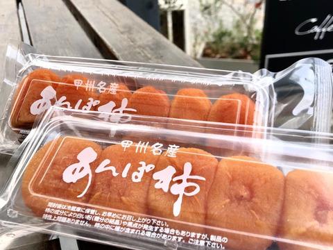 【早い者勝ち!!】お買い得ひとくちあんぽ柿 (6個入×4パック)