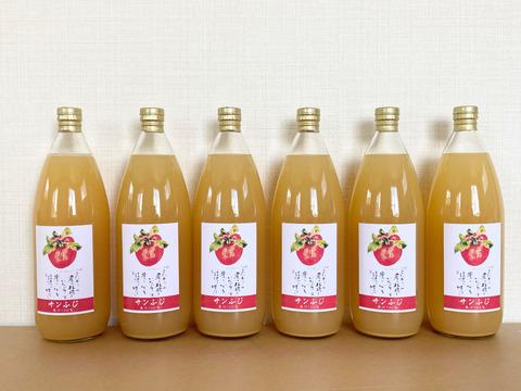 『夏ギフト』優しい甘み【6本セット】りんごストレートジュース1000ml