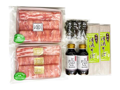 銘柄豚の柔らかい肉質とコク!だしの上品な甘み!昆布の旨み!が一度に味わえる、日本の米育ち金華豚・三元豚 しゃぶしゃぶセット(たっぷり4人前)