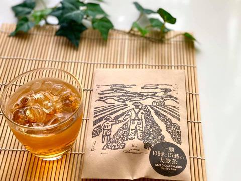 【水出しOK!作るの楽ちん】(ティーバッグ7個入×5袋)十勝10時と15時の大麦茶