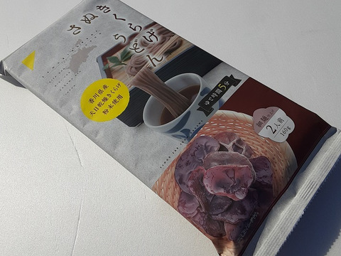 リニューアル記念セール!さぬきくらげうどんパック(2人前)「6パックセット」