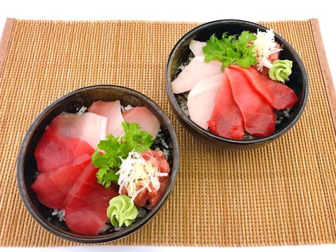 【お値打ちお試しセット】昭福丸天然まぐろの3色海鮮丼食べきりセット(2人前用)