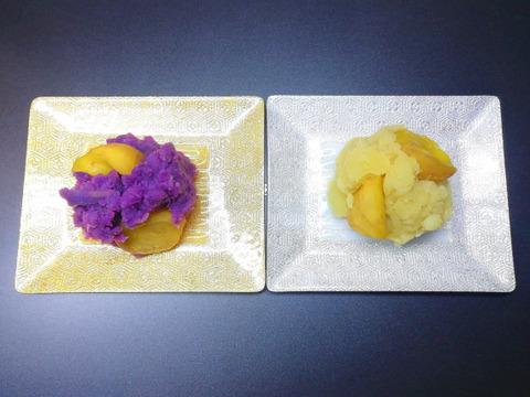 サツマイモ2種(紫・金)2㎏ パープルスィート・ベニハルカ