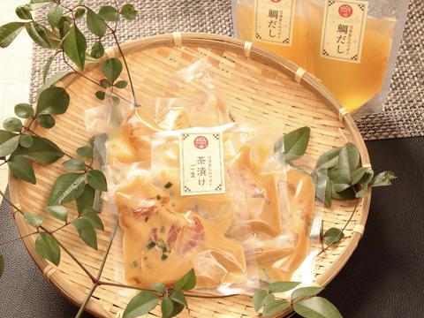 【初回限定BOX】鯛ごま茶漬け(4袋)&鯛だし(4人前) ギフトにもおすすめ!