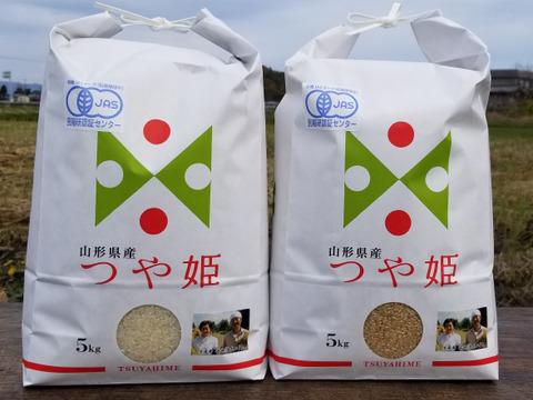 令和2年産 JAS有機栽培つや姫白米5kg 玄米5㎏