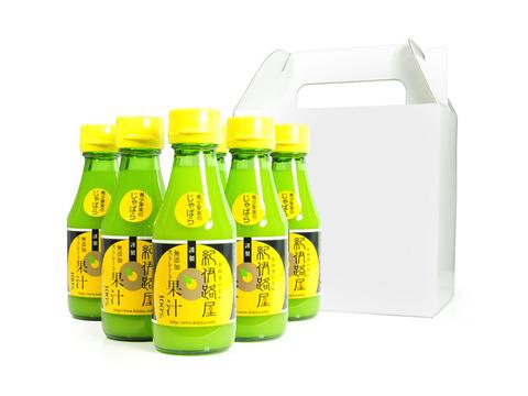じゃばらの無添加ストレート果汁100%(150ml)6本