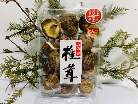 【熊本県産】下城きのこ園の原木乾燥椎茸どんこ(100g)