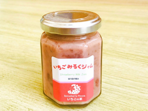 """運命の """"いちごミルクジャム""""(3個)"""
