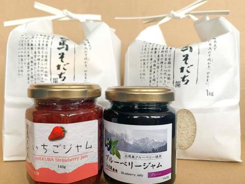 【初回限定BOX】お試し!特栽米2種&ジャム2種