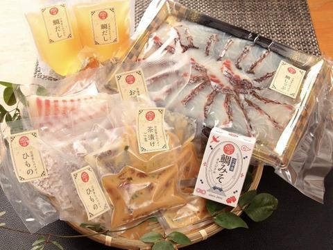 特選!マダイづくしセット【鯛茶漬け6個、干物6個、刺身,鯛しゃぶ3.4人前,鯛みそ2箱】お祝いギフトにおすすめ