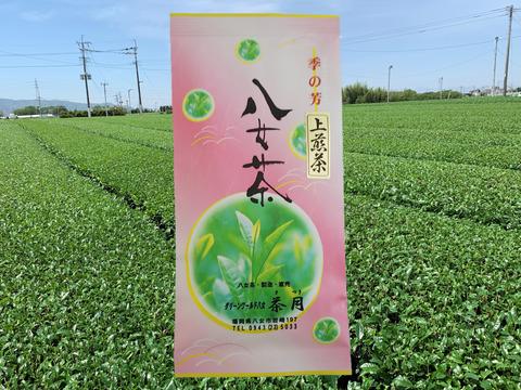 【国産】緑茶 八女茶 上煎茶100g